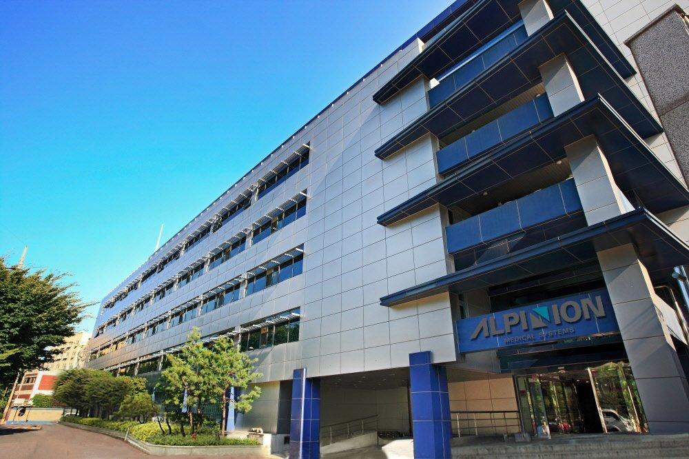 ALPINION_Photo_Company Building 2