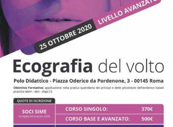 Alpinion Italia | Corso avanzato ecografia viso